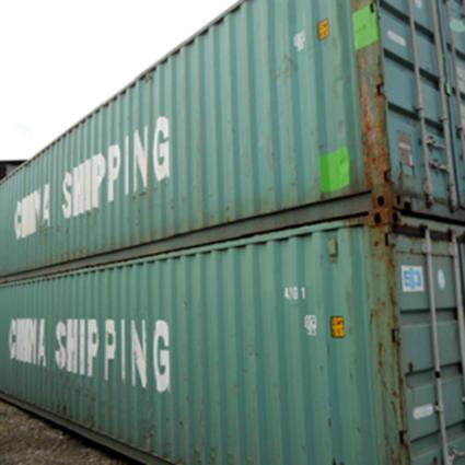 Морской контейнер 40 футов